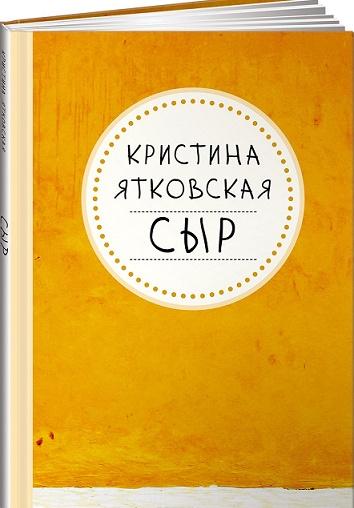 kniga-tvorchestvo