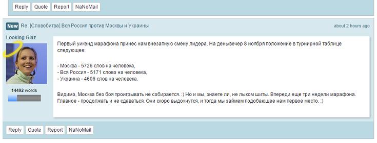 pisatelstvo-1