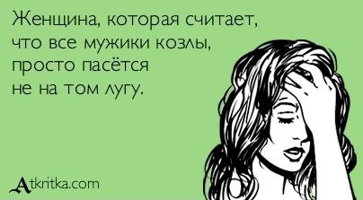 jelaniya