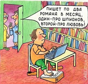 pisatelstvo