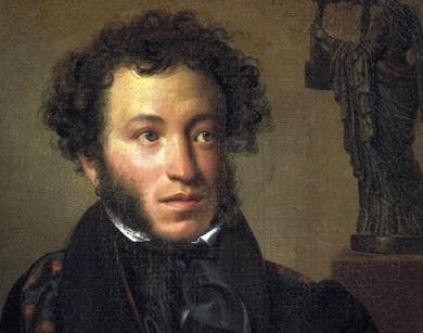 pisatel-Pushkin