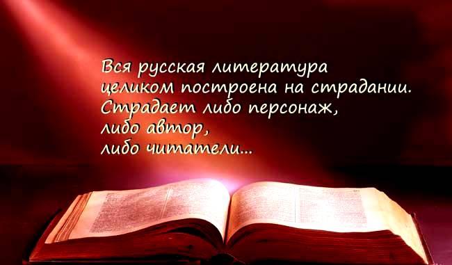 kurs_pisatelstvo