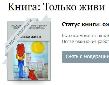 kurs_psatelstva