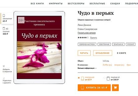novie_knigi